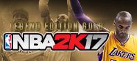 NBA 2K17 Legend Edition Gold
