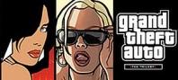 Grand Theft Auto: Trilogy (Mac)
