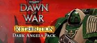 Warhammer 40,000: Dawn of War II: Retribution - Dark Angels Pack