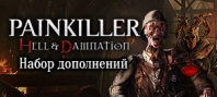 Painkiller Hell & Damnation: Набор дополнений
