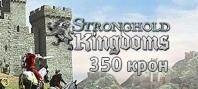 Stronghold Kingdoms 350 крон