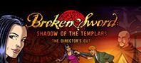 Broken Sword: Director\'s Cut
