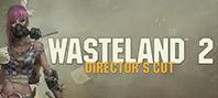 Wasteland 2. Director's Cut