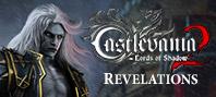 Castlevania: Lords of Shadow 2 — Revelations DLC