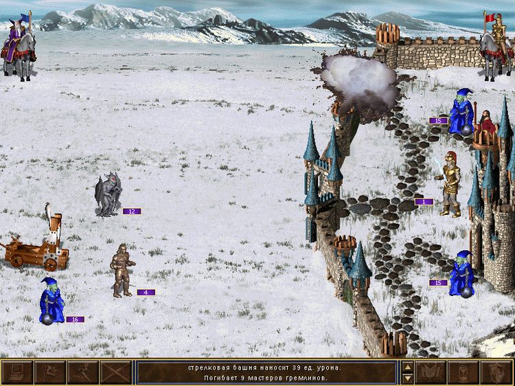 Игру Герои 3 Клинок Армагеддона Торрент