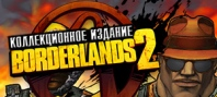 Borderlands 2 DLC: Collector's Edition Content