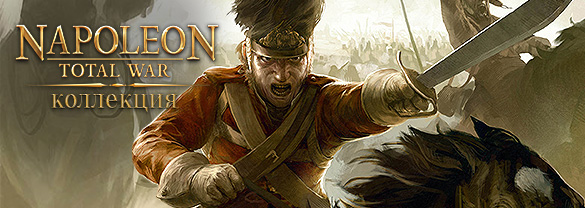 Napoleon : Total War Collection