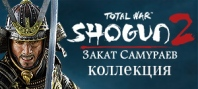 Total War : Shogun 2 - Fall of the Samurai Collection