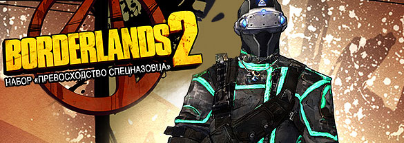 Borderlands 2: Commando Supremacy Pack 2013 pc game Img-1