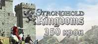 Stronghold Kingdoms 350 крон