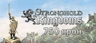 Stronghold Kingdoms 750 Крон