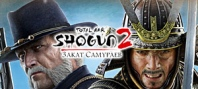 Total War: Shogun 2 — Закат самураев.