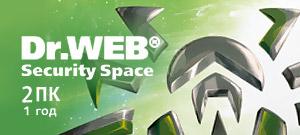 Dr.Web Security Space (продление 2 ПК на 1 год)