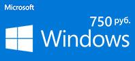 Карта оплаты для магазина Windows 750 рублей
