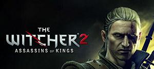 Ведьмак 2: Убийцы королей. Расширенное издание