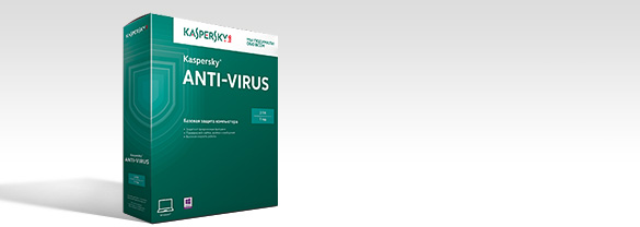Kaspersky Anti-Virus (2 ПК на 1 год)