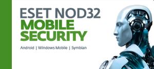 ESET NOD32 Mobile Security (1 устройство на 1 год)