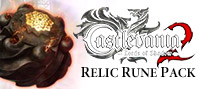 Castlevania: Lords of Shadow 2 — Relic Rune Pack