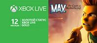 Золотой статус Xbox Live Gold 12 месяцев + игра «Макс: Проклятие Братства» (для Xbox 360)